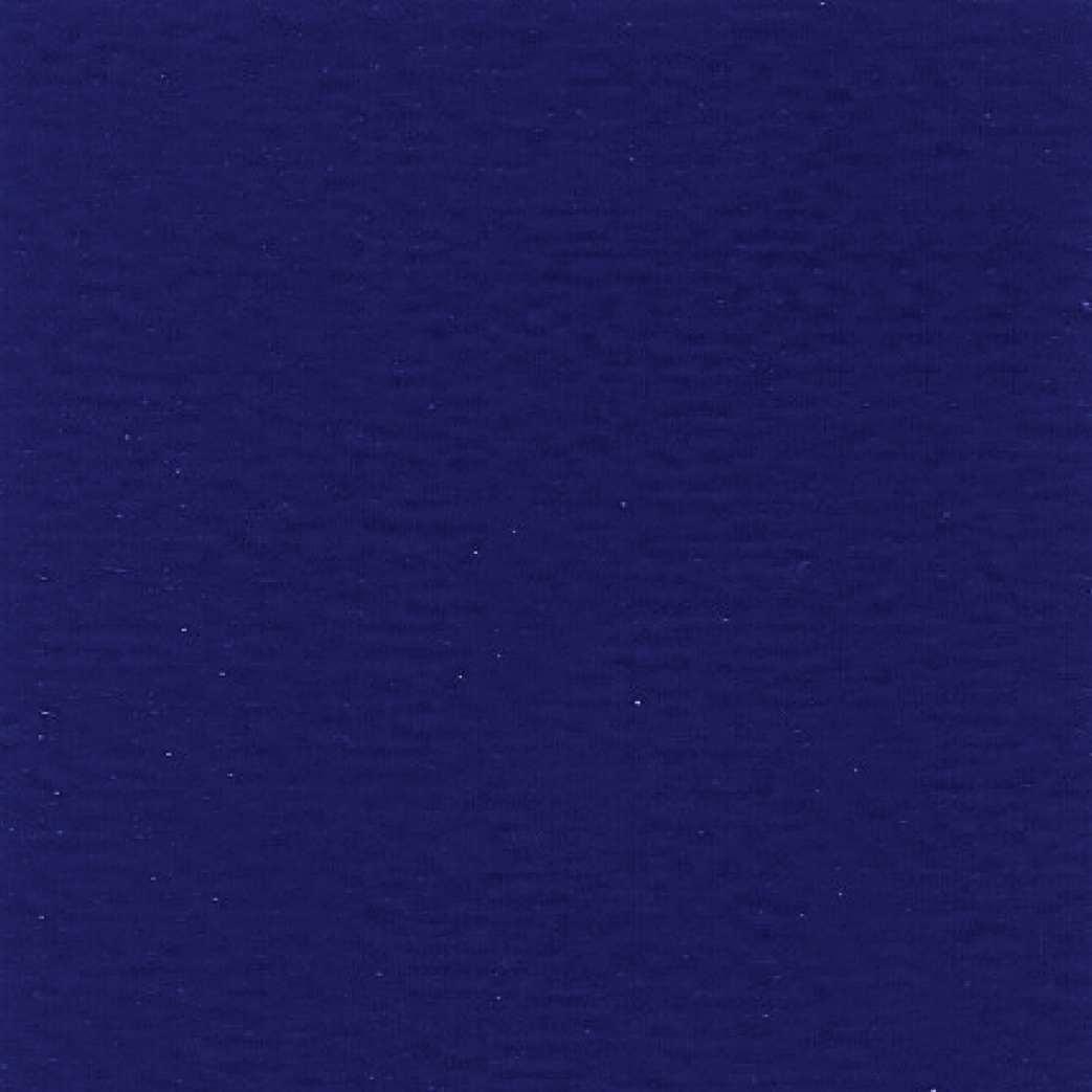 ERADI-LITE Dark Blue